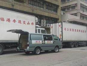 金來旺香港公司