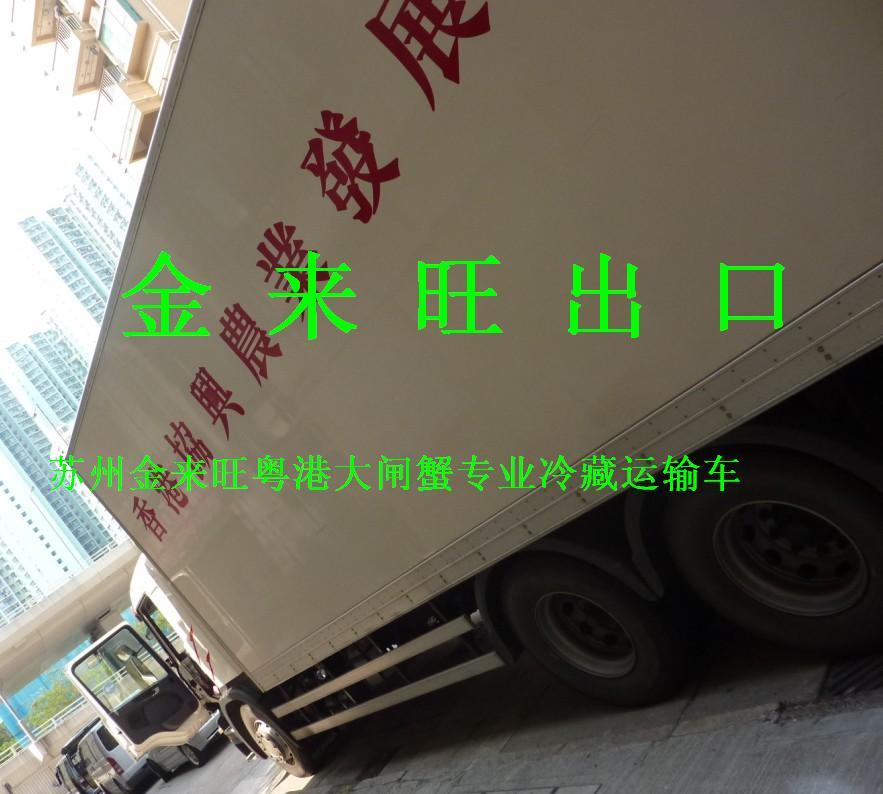 江苏苏州地区大闸蟹出口量大幅度增长