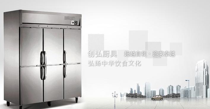 弘扬中华饮食文化