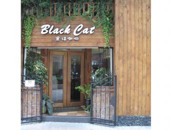 黑猫咖啡厅使用产品示范店