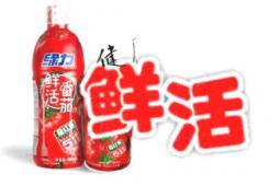 台湾绿力饮料宣传片