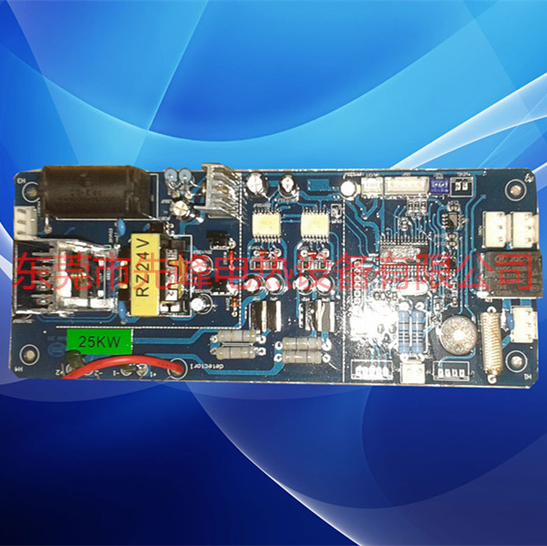 25KW控制板