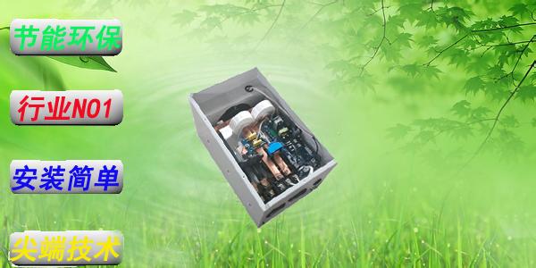 电磁感应加热器电磁熔铝炉