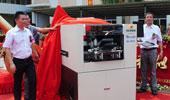 热烈庆祝东莞市新泽谷机械有限公司XG-7600下线暨