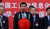 我公司圆满参加第十二届中国国际高新技术成果