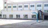 公司新增厂房和篮球场等设施相继完工