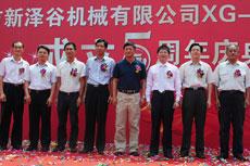 5zhounian8-s.jpg