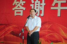 5zhounian11-s.jpg
