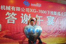 5zhounian13-s.jpg