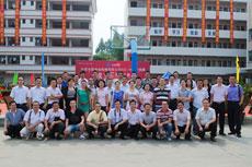 5zhounian19-s.jpg