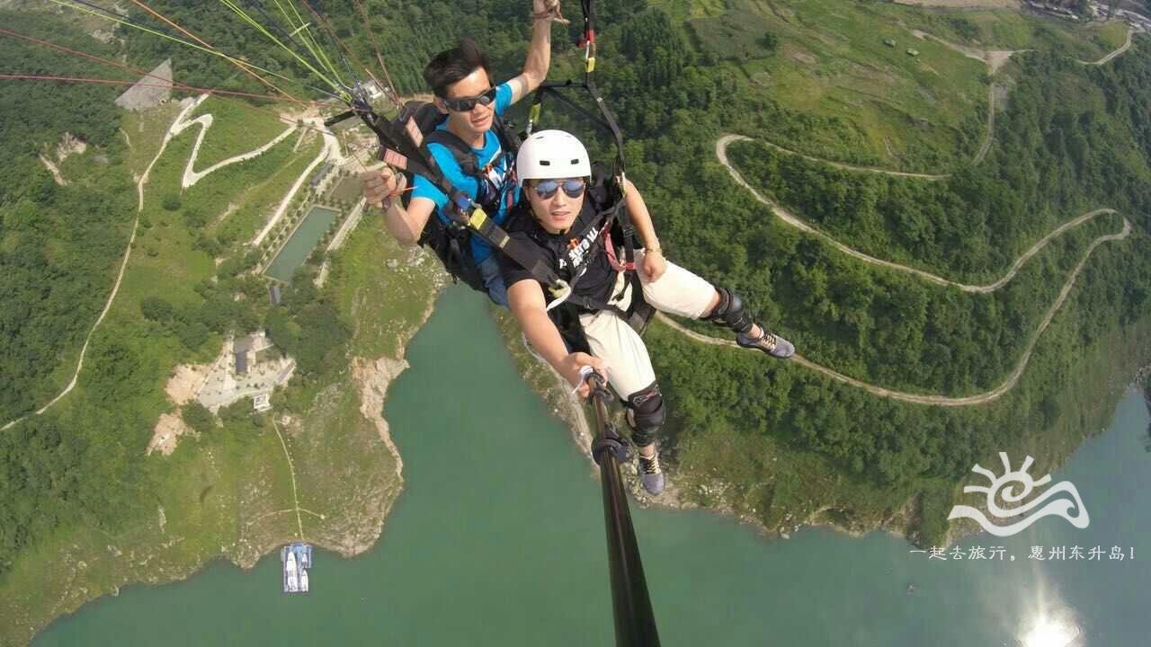 滑翔伞 _ 单项目消费 _ 惠州一日游_惠州东升岛度假村