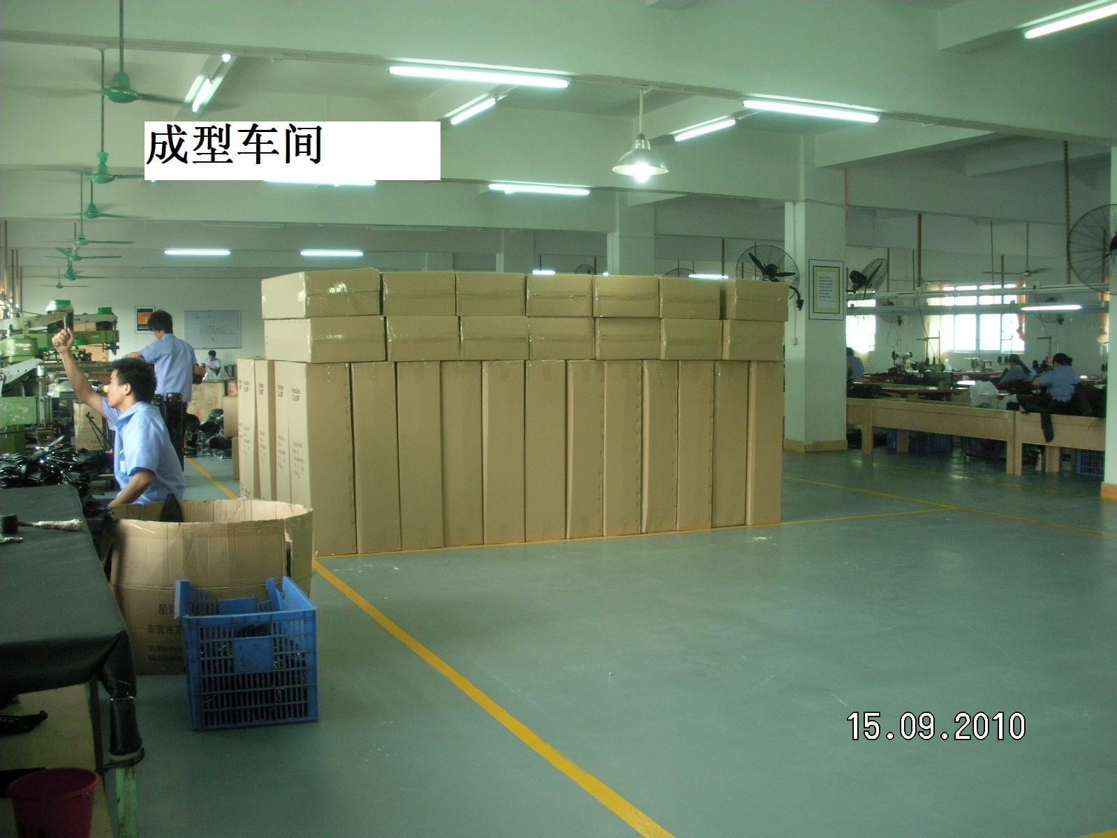 生产车间.JPG