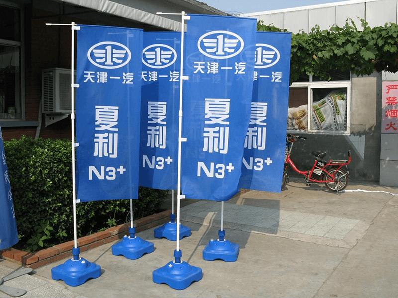 3m flag