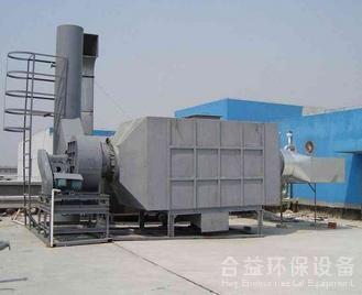 韶關不銹鋼活性碳吸附塔