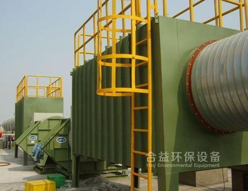 A3板活性碳吸附器