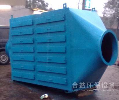 碳鋼板活性碳吸附器