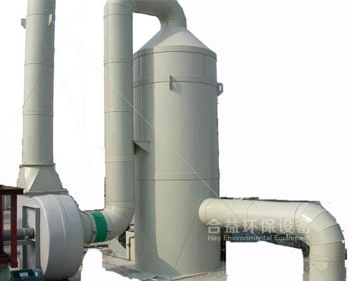 PP廢氣淨化塔