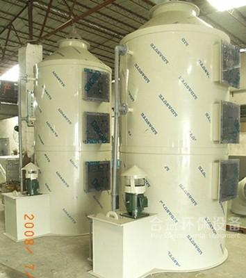 PP廢氣吸收塔:脫硫除霧廠家