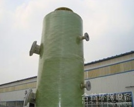 PP酸霧廢氣淨化塔:煙氣淨化設備