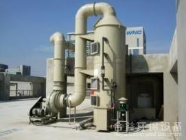 PP廢氣塔:噴淋塔廢氣處理
