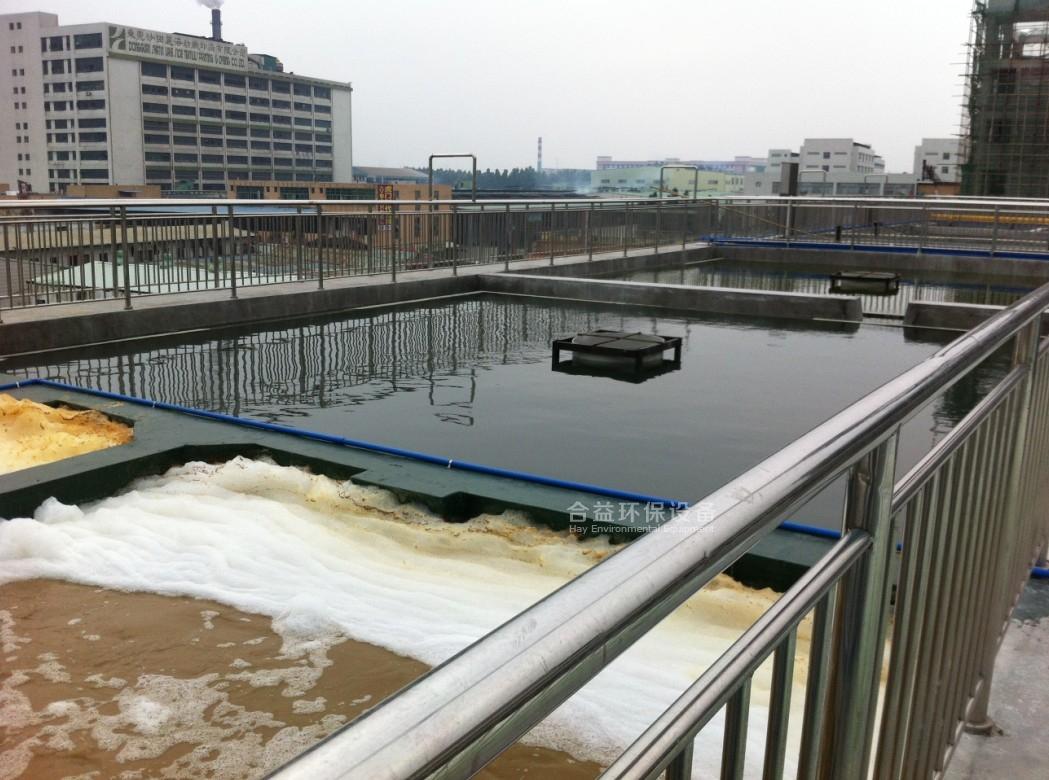 某鎮電鍍專業基地污水處理廠安裝項目完工