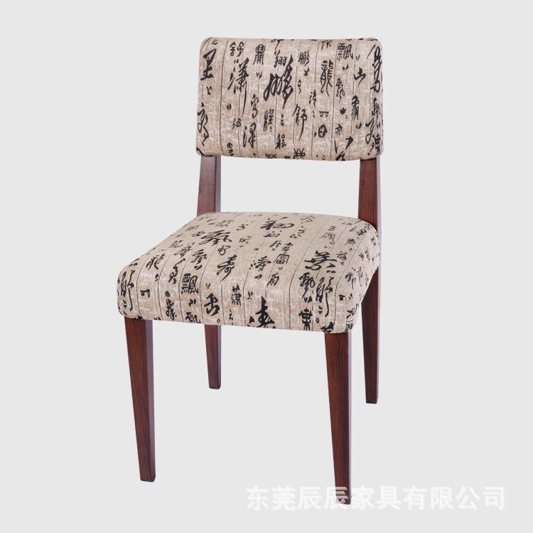 直销新款家具客厅餐椅JH-138实木椅咖啡厅休闲布椅来图定制 批发