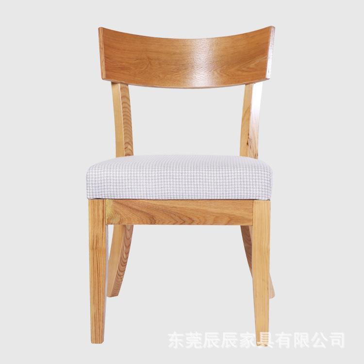 厂家直销实木餐桌椅 西餐厅桌椅 咖啡厅桌