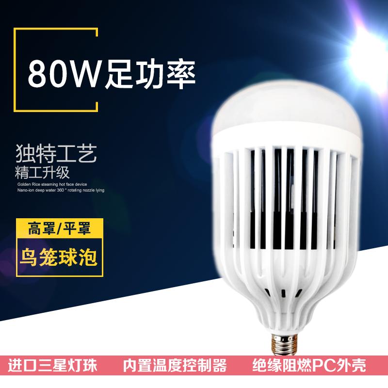 80W风扇球泡