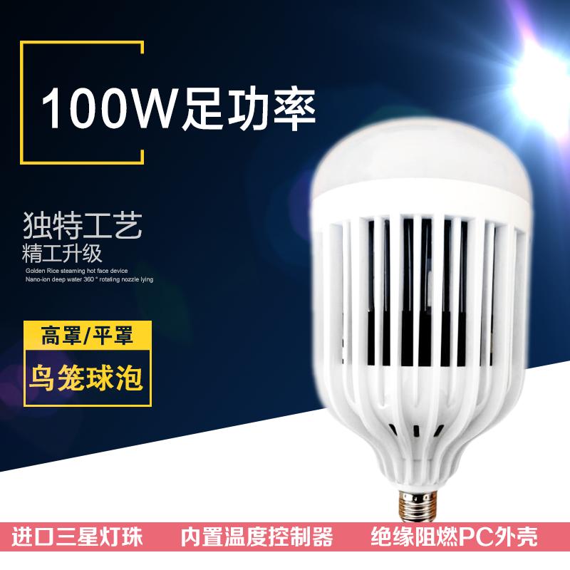 100W风扇球泡