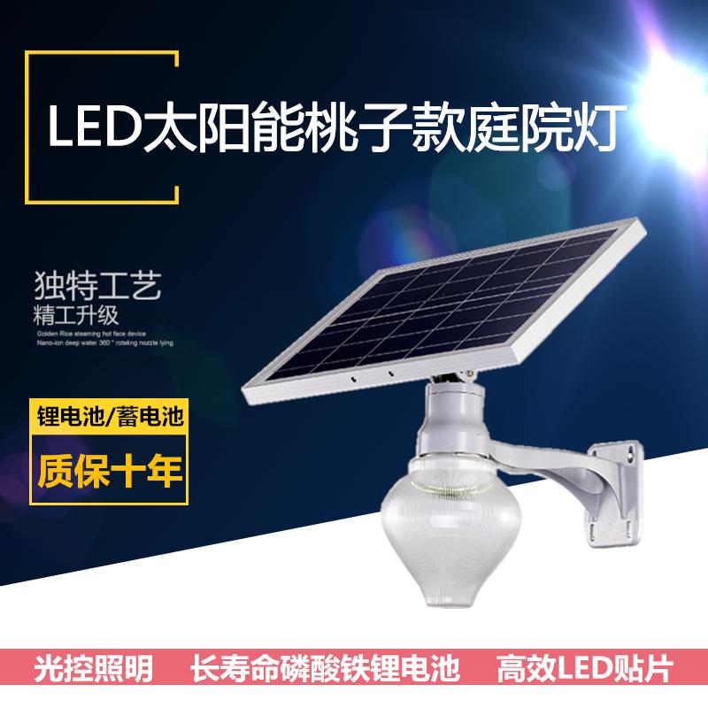 LED太阳能桃子款庭院灯