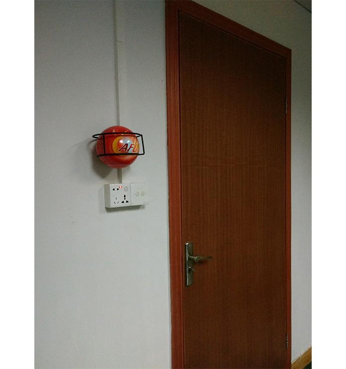 灭火球010