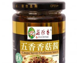 shiitake mushroom sauce