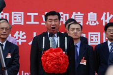 第十二届国际高新技术成果交易会