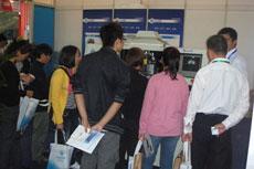 第十二届中国国际高新技术成果
