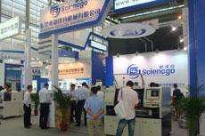 第十六届华南国际电子生产设备暨微电子工业展