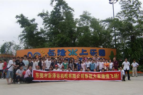 5·1日广州番禺一日游