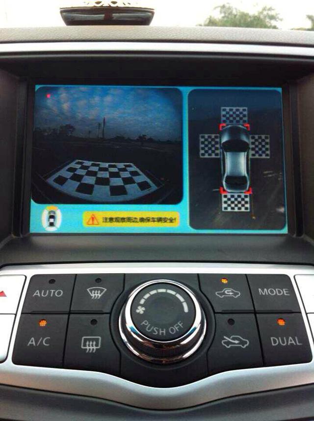 360度全景导航系统效果车型图片——天籁