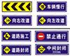 施工标志牌4.png