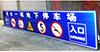龙门标志牌.png