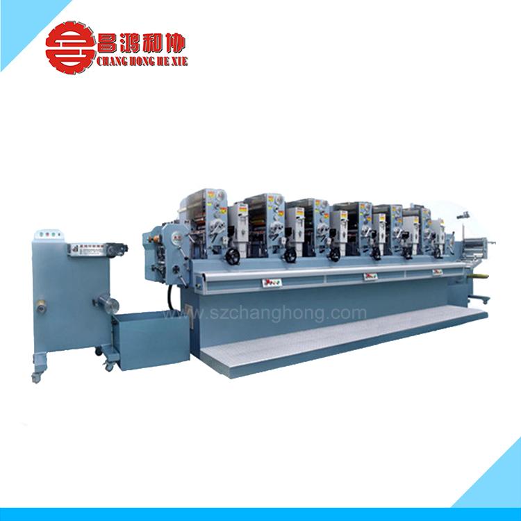 CH-300/CH-320型轮转印刷机