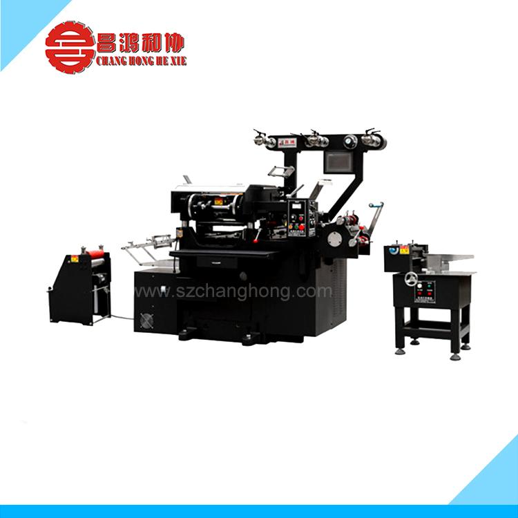 CH-210电脑型印刷机