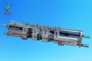 直线导轨可移动微调式Φ8X4孔过料600MM