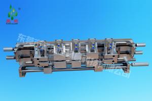 直线导轨可移动微调式【一出四】切角孔过料6