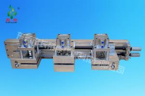 48X45+48X32X2孔直线导轨可移动微调式过料700MM