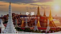 泰国养老签证项目